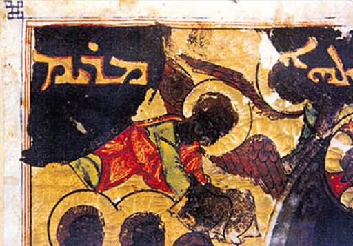 Miniatura de los Manuscritos Bizantinos de la Biblioteca Británica