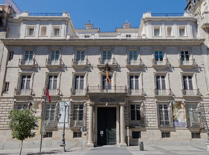 Vista del Palacio Goyeneche, actual Academia de Bellas Artes de San Fernando.