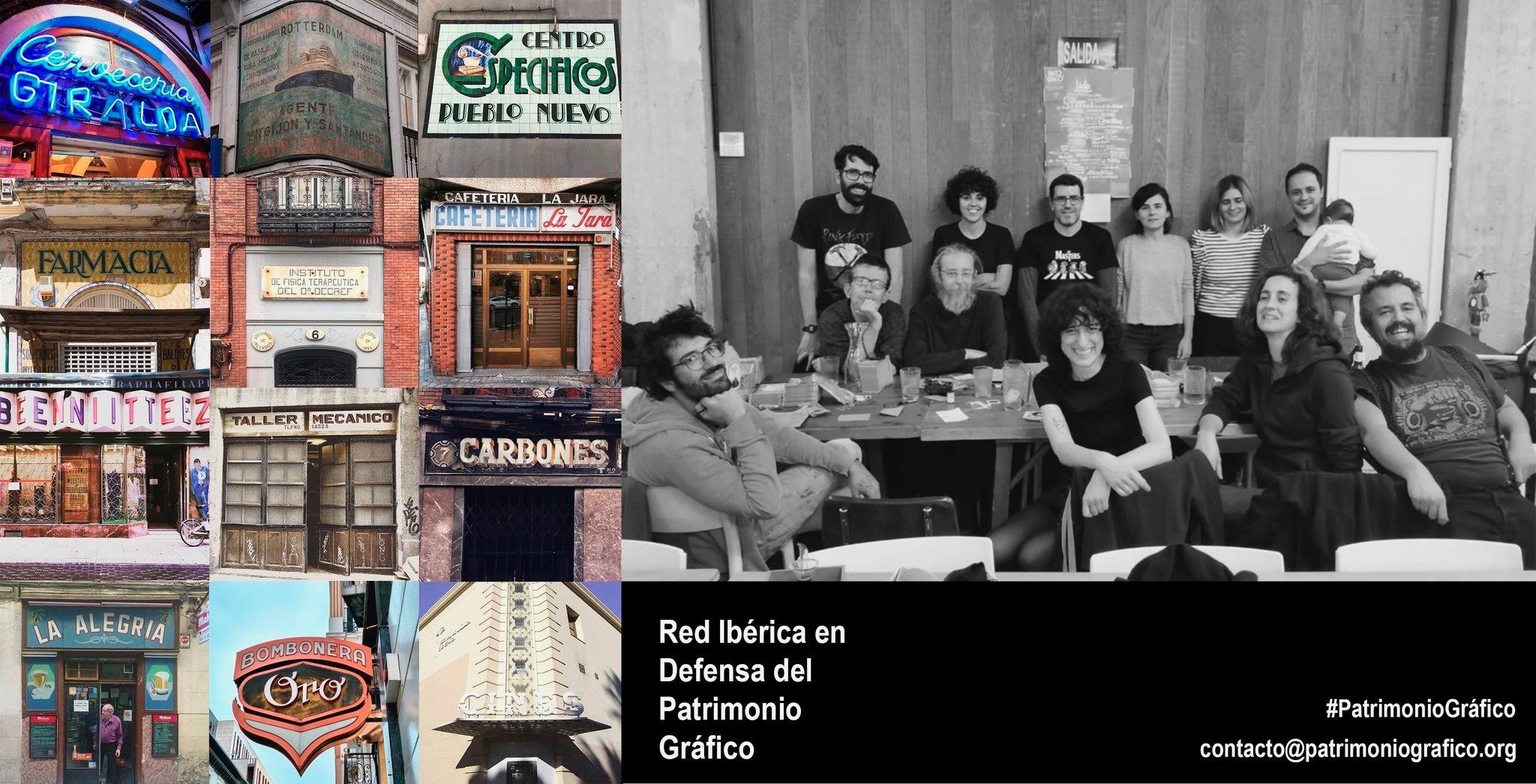 Nace la Red Ibérica en Defensa del Patrimonio Gráfico
